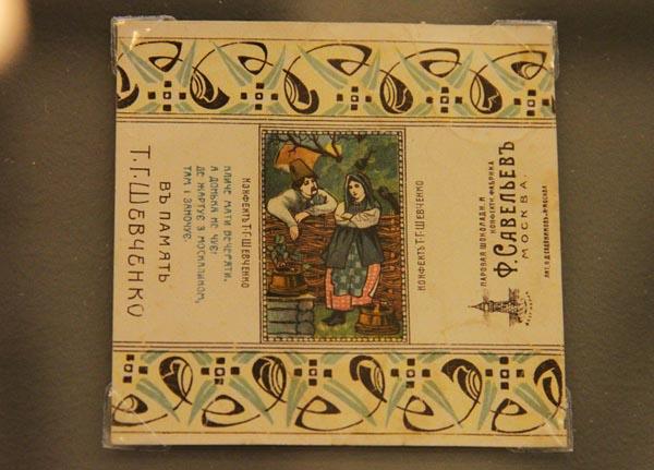 图为俄罗斯20世纪初的糖果包装纸