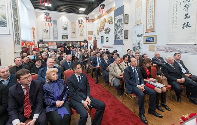 纪念周恩来同志诞辰120周年研讨会在莫斯科举行