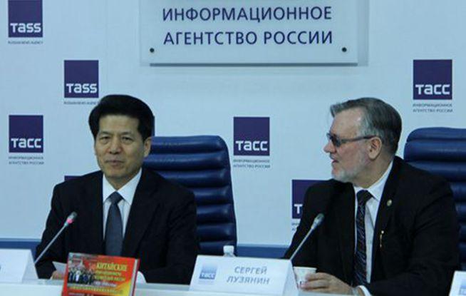 李辉大使出席《20世纪20-30年代中国革命者在俄罗斯的足迹》画册第二册首发式