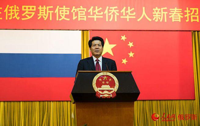 驻俄罗斯使馆举行2019年华侨华人新春招待会
