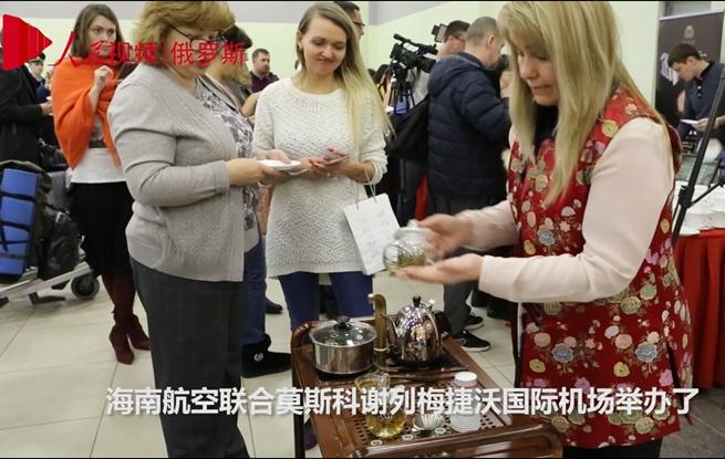 吃烤鸭看武术共迎春节:请注意 这里是莫斯科机场!