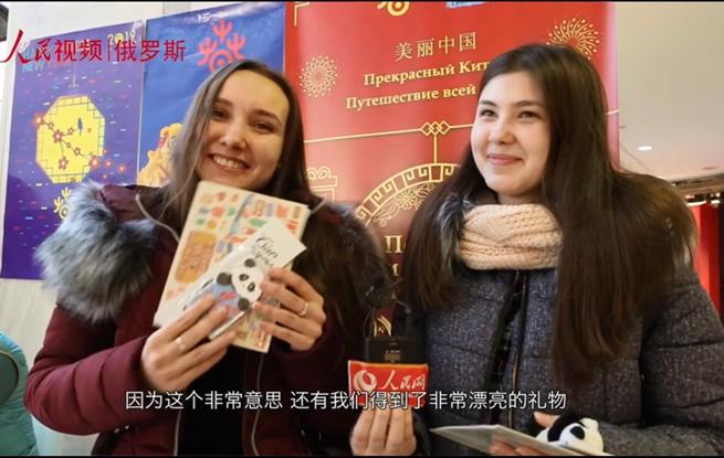"""""""美丽中国 欢乐春节""""文旅活动在莫斯科举行"""