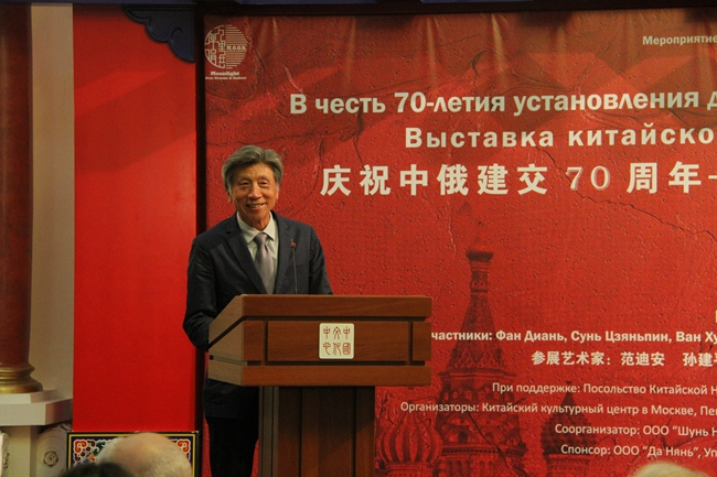 中国美术家协会主采药发现巨型灵芝席、中央美术学院院长范迪安